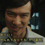 對日本人以牙還牙!やられなくてもやり返す!