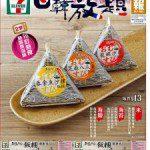飯糰的日文名稱-おむすび、おにぎり?
