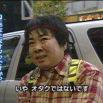 大人的日本語- 御宅族的用字