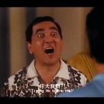 大人的日本語- 你大我呀?