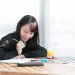 記日語單字的小技巧
