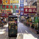 「香港」算是「国」嗎?